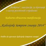 Nešto novo u Kalesiji: Upoznajte kalesijske šampione znanja