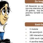Pušten prvi online sistem za učenje bosanskog jezika