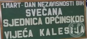 svecana-300x137