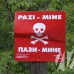 Završeno deminiranje na lokaciji Kazin Tuk-Zelina