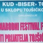 """KUD """"Biser"""" organizuje IV međunarodni festival folklora u Tojšićima"""