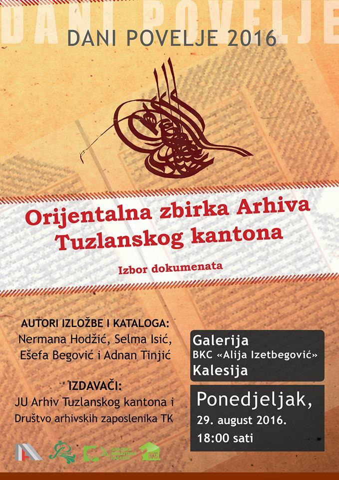 plakat arhiv zbirka
