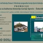 """Poziv na promociju Časopisa za kulturnu historiju Gornje Spreče """"ŠEHERDŽIK"""""""