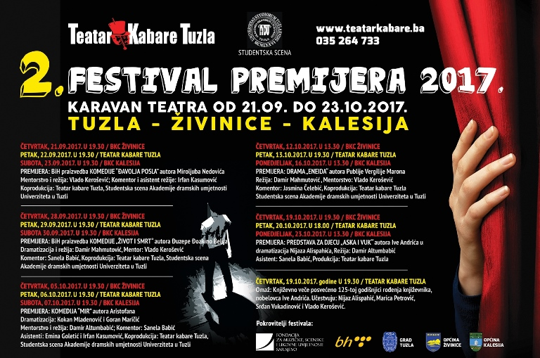 Plakat TKT fest premijera 2017 web