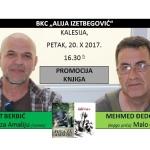 """IKRE 2017"": Bogat sadržaj kulturnih događaja do kraja oktobra"
