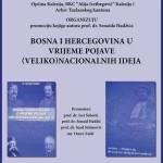"""U subotu, u BKC-u, promocije knjige prof. dr. Senaida Hadžića i Rumijeve """"Mesnevije"""""""