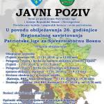 U četvrtak, 11. januara, obilježit će se 26. godišnjica Regionalnog savjetovanja Patriotske lige Tojšići – Kalesija