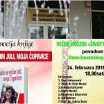 BKC Kalesija: U subotu dva kulturna događaja