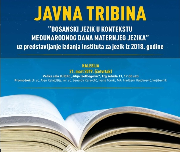 tribina3